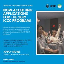 ICCC Leadership Program Flyer
